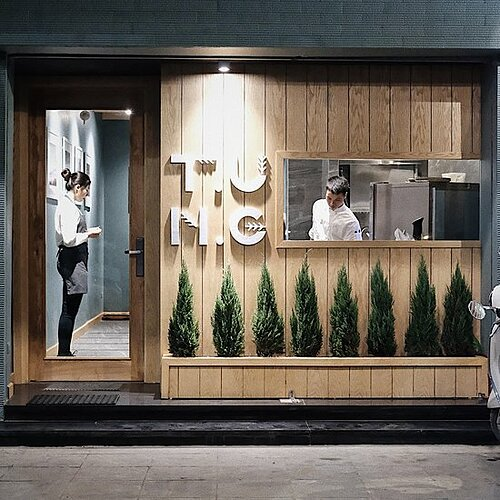 The front door of Tung Dining restaurant in Hanoi. Photo courtesy of Tung Dining.