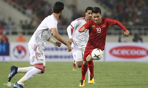 Vietnam World Cup qualifiers to be broadcast on national television