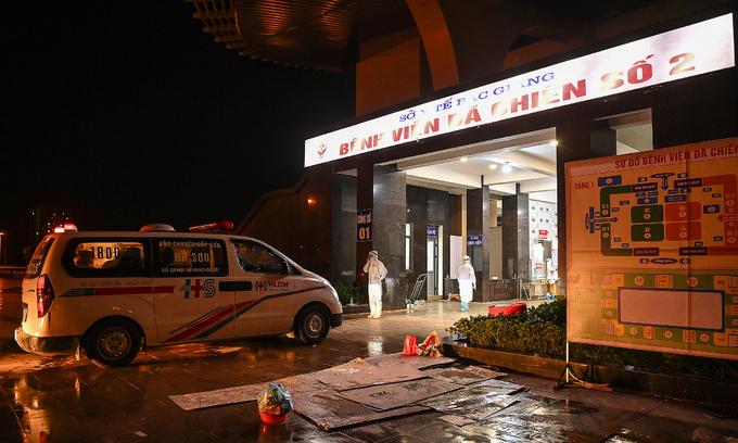 55th Covid patient dies in Vietnam