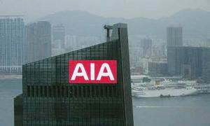 AIA Vietnam, Tiki ink digital insurance platform partnership