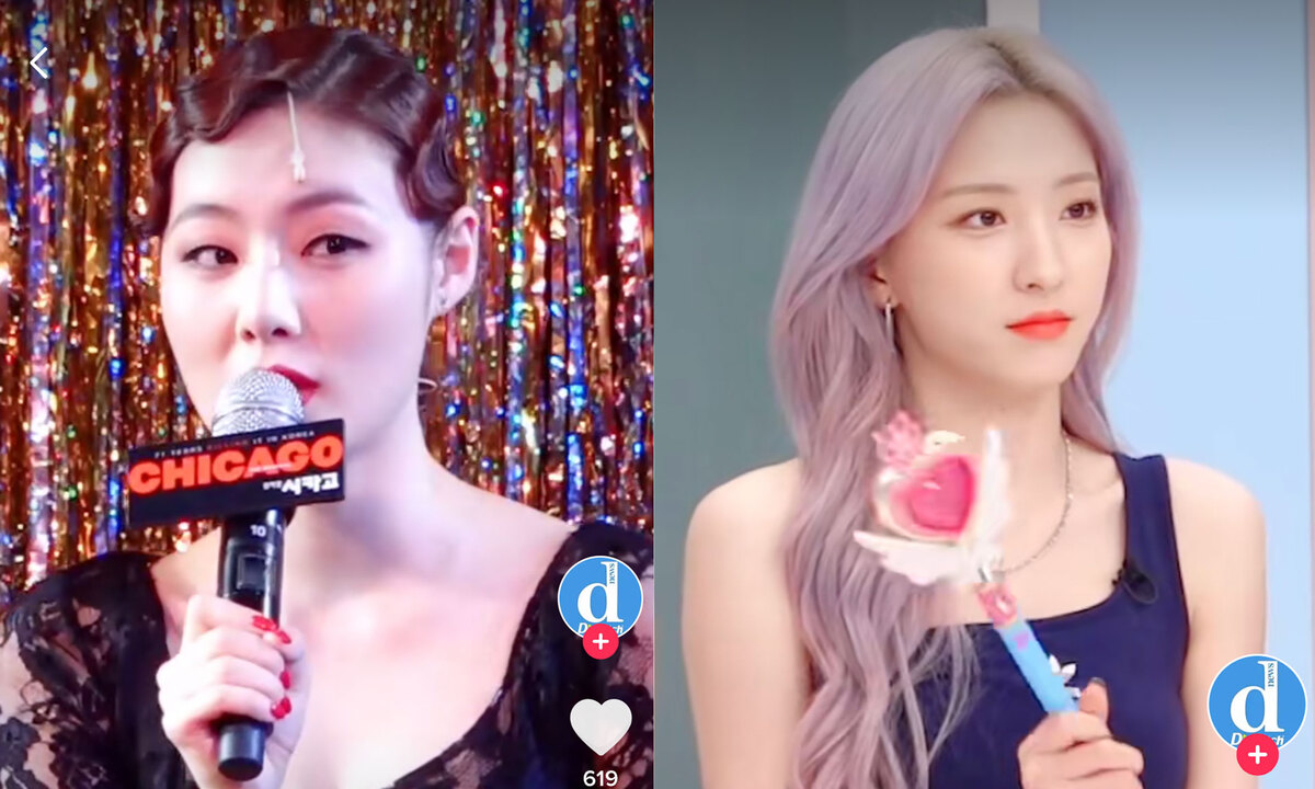 Dispatchs TikTok account has used many Vietnamese songs in their videos of South Korean stars. Photo courtesy of Dispatchs TikTok account.