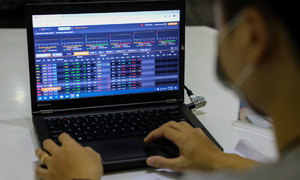 Trading value hits seven-session high