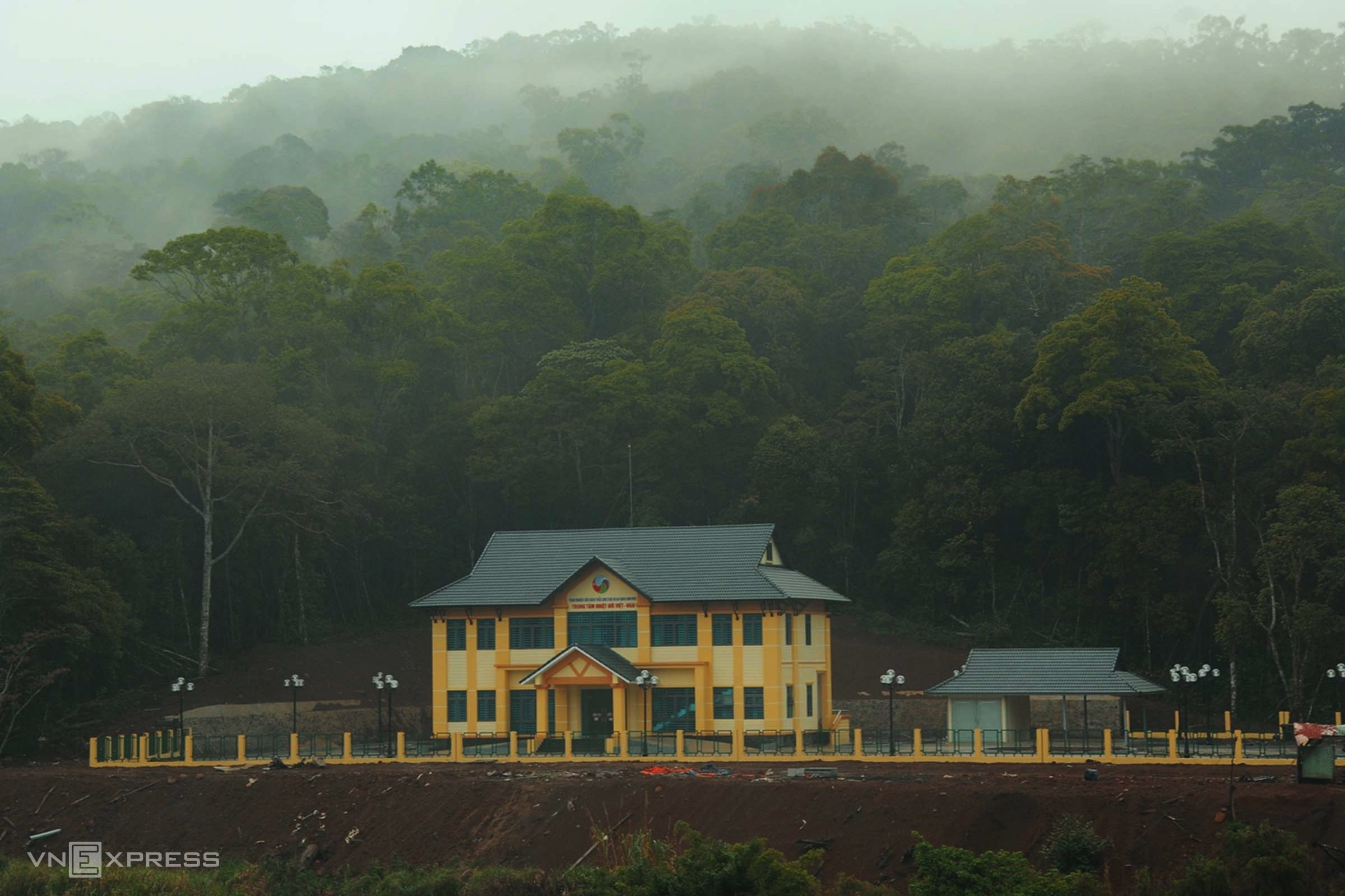 The Vietnam - Russia Tropical Center, which works on protecting forest areas across the Kon Chu Rang nature reserve.
