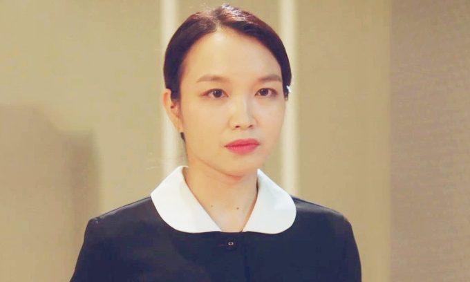 Nguyen Thi Huong plays a maid in One the Woman.