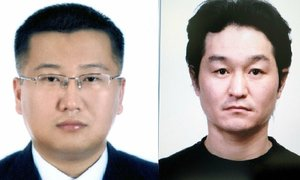 Interpol flagged South Koreans arrested in Da Nang