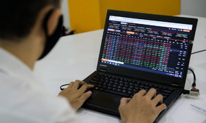 Stock trading value hits seven-week high